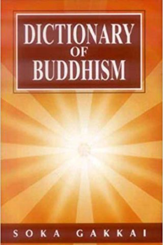 The Soka Gakkai Dictionary of Buddhism · English