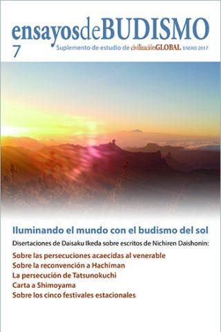 Ensayos de Budismo (Suplemento) · Núm. 7