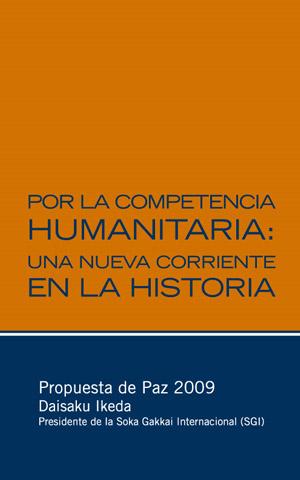 Por la competencia humanitaria: Una nueva corriente en la historia