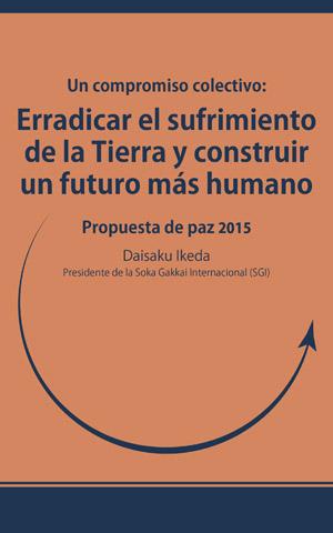 Un compromiso colectivo: Erradicar el sufrimiento de la Tierra y construir un futuro más humano