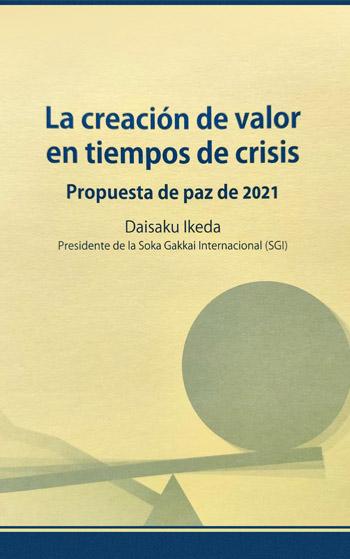 La creación de valor en tiempos de crisis