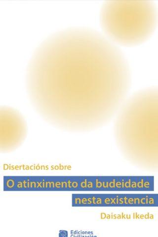 O atinximento da Budeidade nesta existencia · Galego