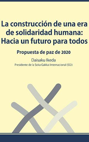 2020-la-construccion-de-una-era-de-solidaridad-humana--
