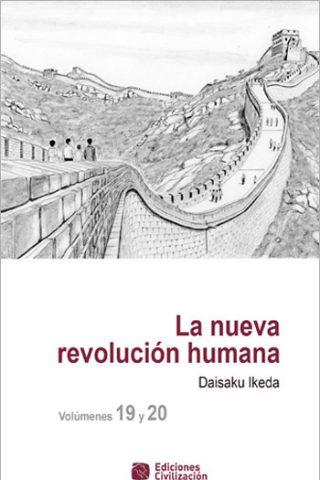 La nueva revolución humana · Vol. 19-20