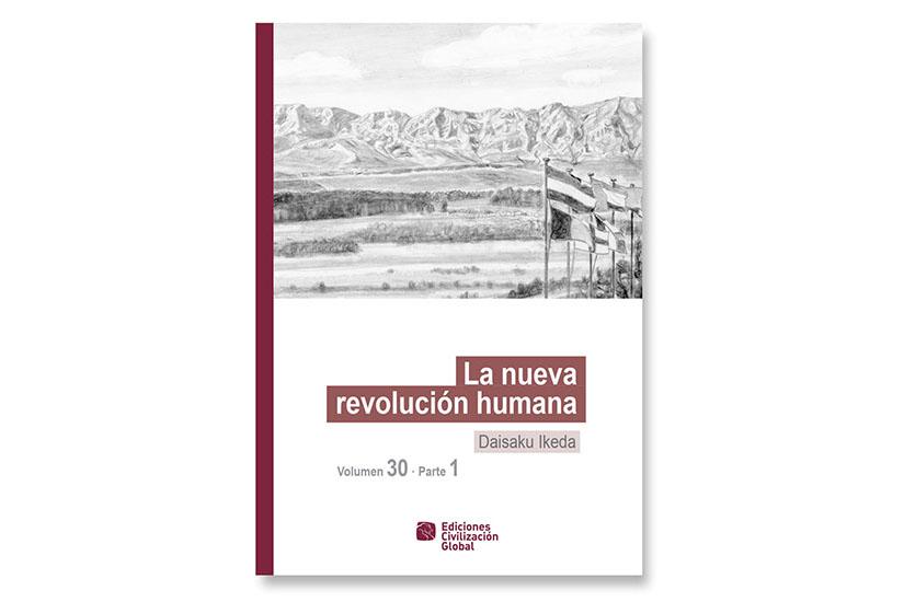 Actualidad editorial en ECG «La nueva revolución humana» · Volumen 30 · Parte 1