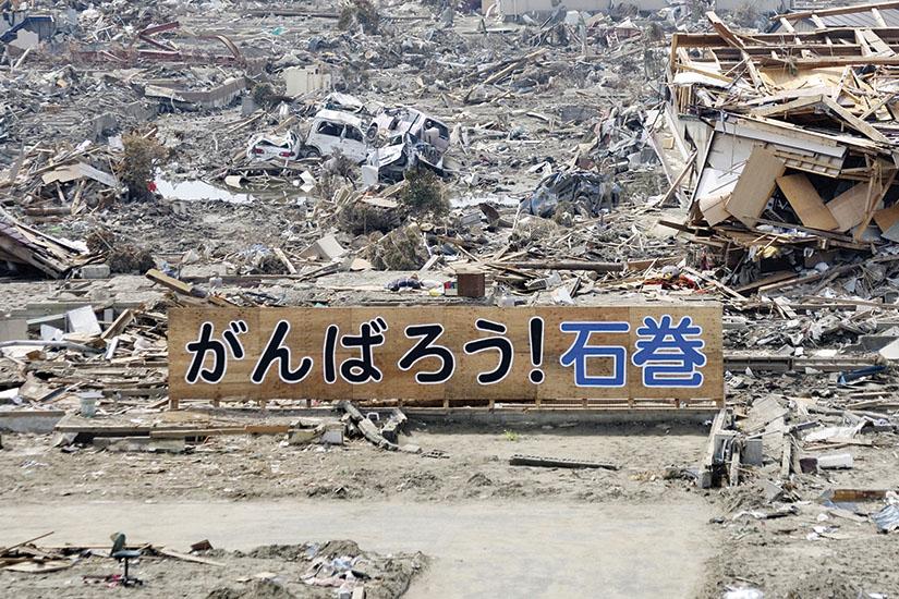 Con el foco en el corazón Diez años del terremoto y tsunami de Japón de 2011