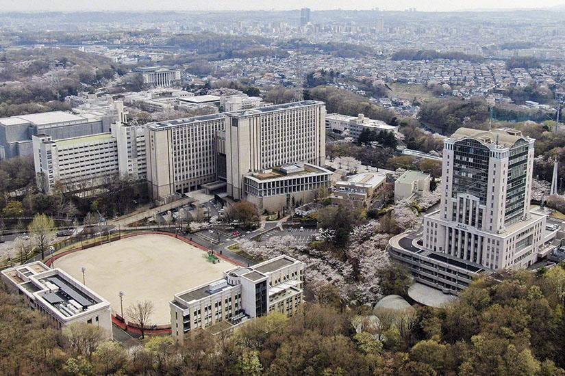 Medio siglo de educación superior creadora de valor 50.º aniversario de la Universidad Soka